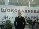 Фотоальбом Михаила Бахтуразова