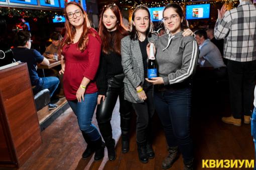 «09.01.2021 (Papa's Bar)» фото номер 169