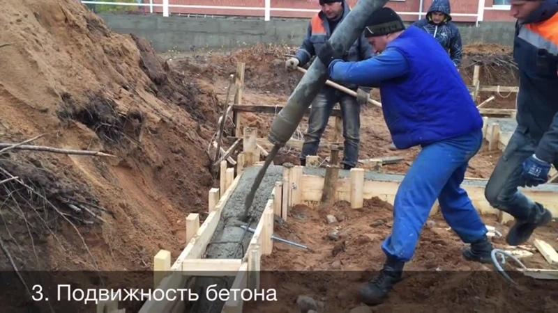 Заливка бетона под фундамент - Строительство дома с нуля. Часть 2