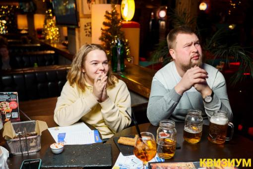 «09.01.2021 (Papa's Bar)» фото номер 115