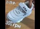Белые светящиеся кроссовки унисекс - мальчику и девочкеЛёгкие и очень удобныеВерх эко кожаСтелька кожа с супинаторомФиксация