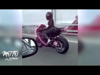 Moto Combo #452