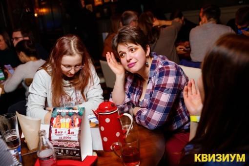 «12.01.21 (Tipsy Pub)» фото номер 86