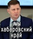 Личный фотоальбом Владимира Ермолаева