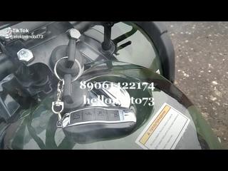 Квадроциклы купить в Ульяновске .mp4