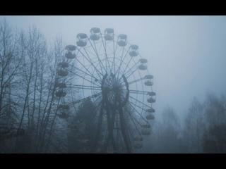 Чернобыль...одного хватает слова...