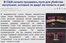 Петренко Андрей      38