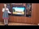 Снежная рифма Абрамова Алиса 1а класс