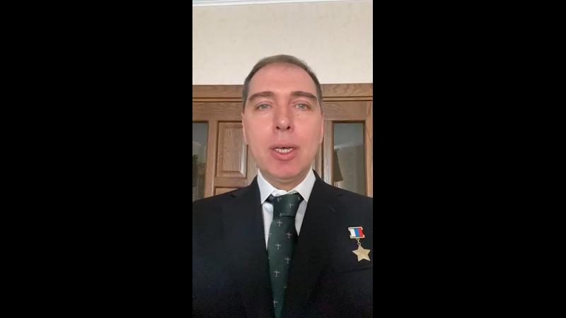 Сергей Волков - лётчик-космонавт Российской Федерации