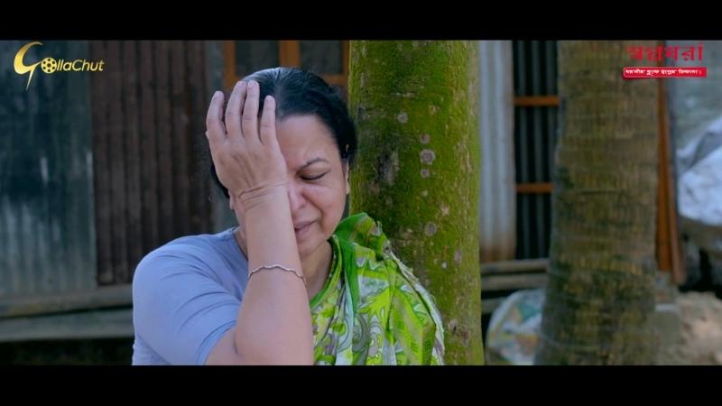 Choto Chele ছোট ছেলে Akhomo Hasan Farzana Rikta JoyRaz Rimi Shiren Alom Juel Hasan 720p