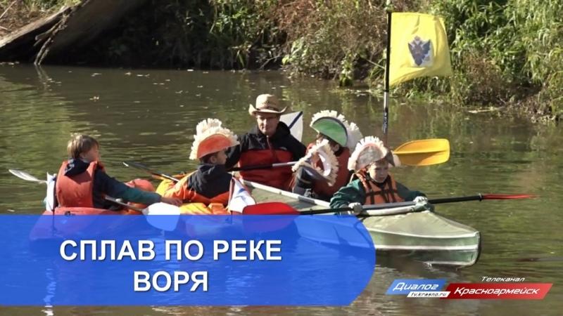 Сплав по реке Воря