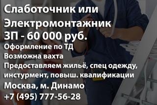 Андрей Сычёв фотография #10