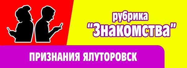 РУБРИКА