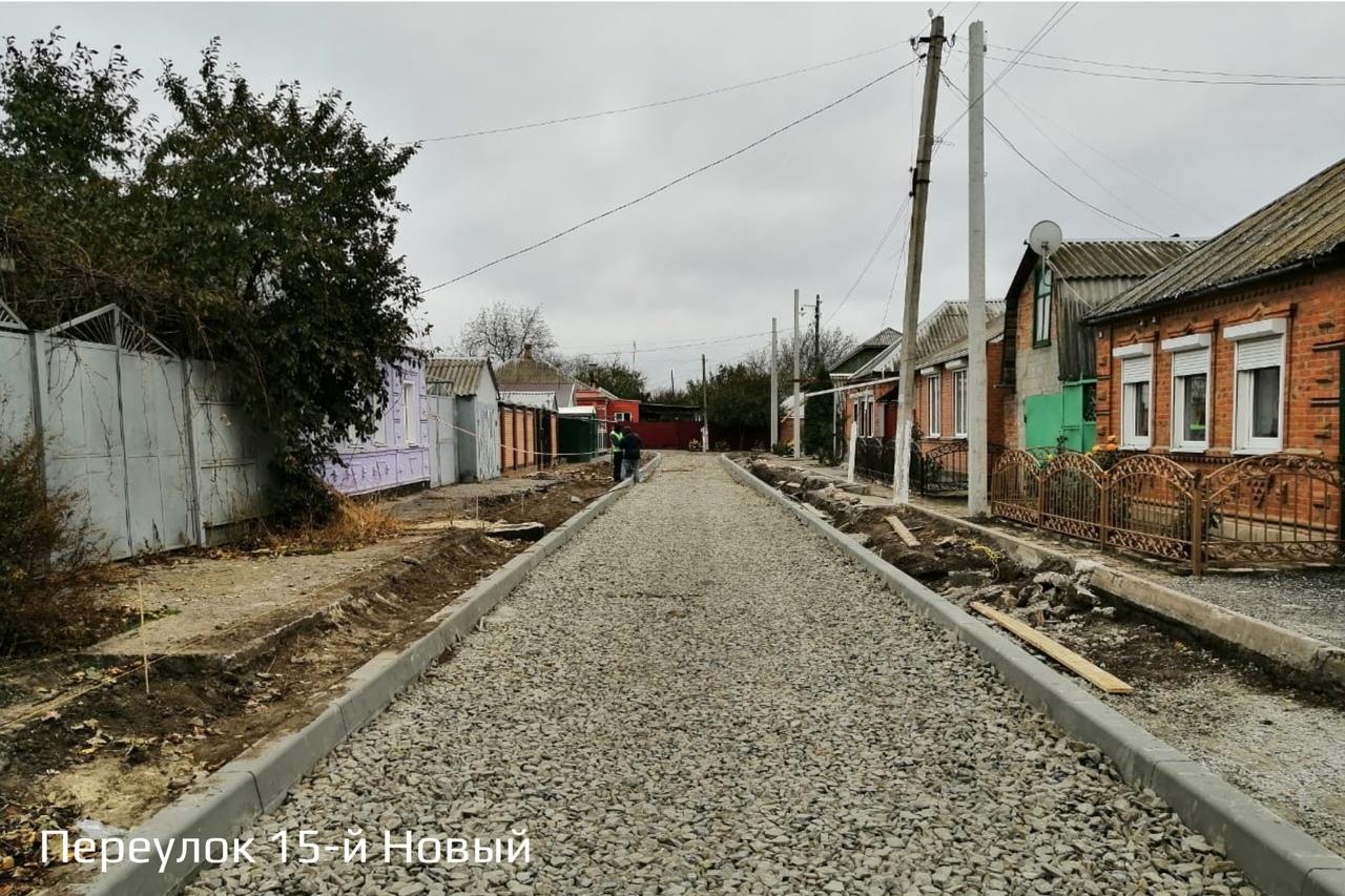 В Таганроге продолжаются работы по ремонту автодорог по улице Мирной и по пер. 15-й Новый