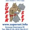 СуперСет - питание | одежда | аксессуары | спорт
