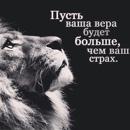 Андрій Любов фотография #3
