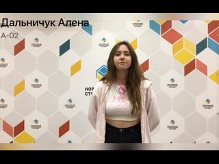Video by Anna Kopylova