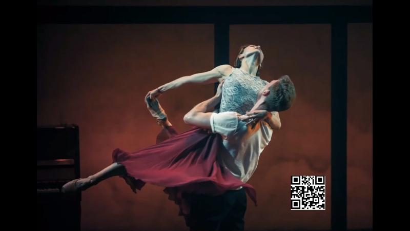 Видео от Театр Балет Москва