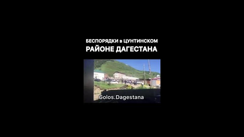 В Цунтинском районе Дагестана групповой неизвестных лиц избит исполняющий обязанности главы муниципального образования Исрапи