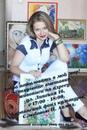 Персональный фотоальбом Natalia Povolotskaya
