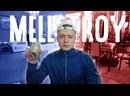 ВЕЗУЧИЙ ДЖО БОНАНЗА НА 5КК - MELLSTROY / МЕЛСТРОЙ КАЗИК СТРИМ