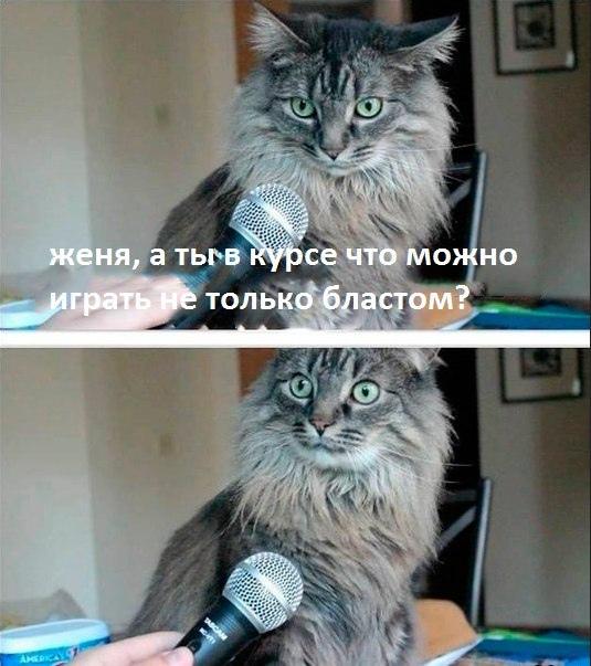 Даниил Крестинин: Original: http://cs607422.vk.me/v607422981/1b07/RizKMd-cZwE.jpg