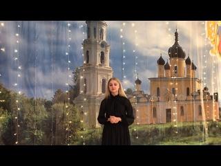 """Зуева Мария """"Тихая звездная ночь""""музыка К.Пауфлера, стихи А.Фета"""