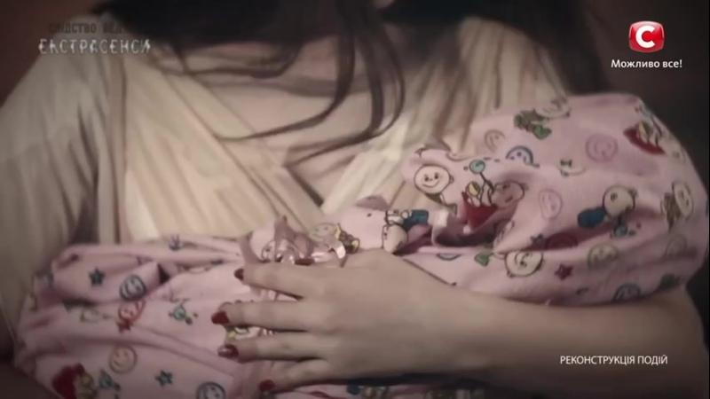 Следствие ведут экстрасенсы:Кукла в фундаменте дома убивает его жителей?от 6.09.2020.