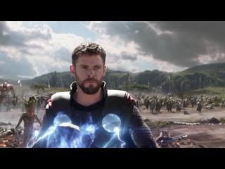 Подать мне Таноса! (Мстители: Война бесконечности, Тор, Крис Хемсворт, Best Movie Moment)