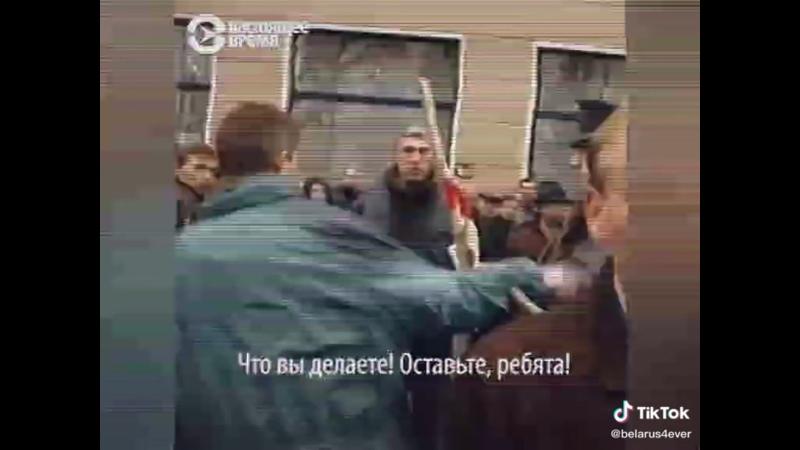 Першыя выбары прэзідэнта ў гісторыі незалежнай Беларусі - 1994