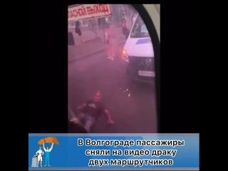 Video by Artyom Morozov