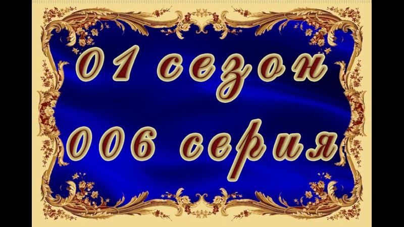 Агент национальной безопасности 1 сезон 06 серия Страсти по Филонову