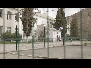 В крымской школе учительница назвала крымских татар предателями