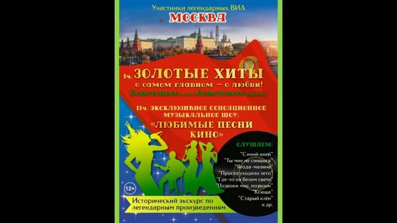Видео от Демиховский Дворец культуры