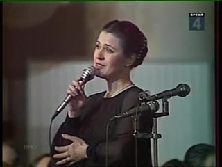 Валентина Толкунова в авторском вечере Эдуарда Колмановского 1983