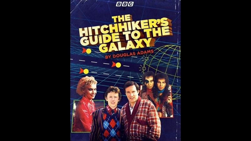 Путеводитель по Галактике для автостопщиков The Hitch Hikers Guide to the Galaxy 1981 6 серия Великобритания Фантастика