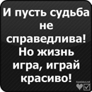 Фотоальбом Дмитрия Лебедева