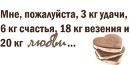 Светлана Сидоровская
