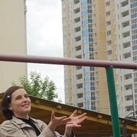 ИринаЕрдякова