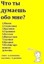 Фотоальбом Насти Майоровой