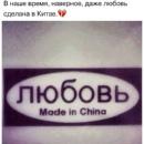Фотоальбом Сюзанны Саркисовной