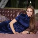 Фотоальбом Елены Рахманкуловой
