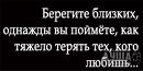Персональный фотоальбом Христины Тимчук