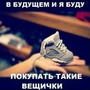 Персональный фотоальбом Майнуры Бахажиевой