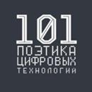 Фотоальбом Дарьи Петровой