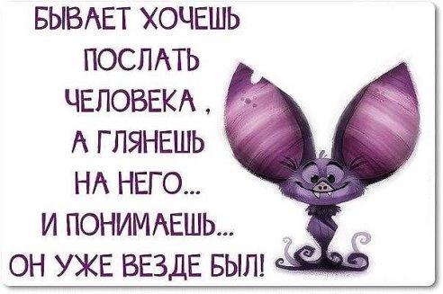 фото из альбома Нади Доброславовой №5