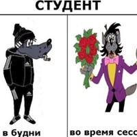 Кисель Сергей