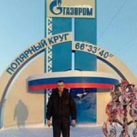 Фото Андрія Сенишака ВКонтакте