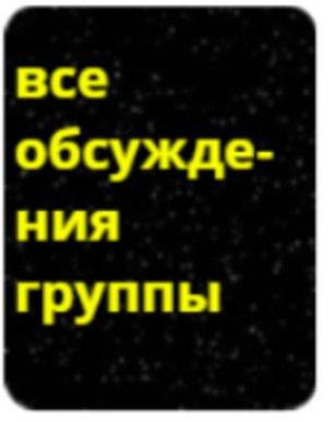 vk.com/board118546786