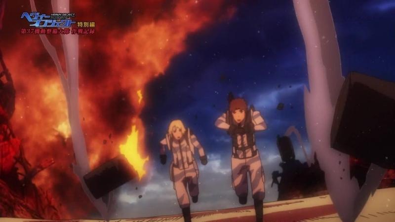 Heavy Object Dai 37 Kidou Seihi Daitai Sakusen Kiroku Raw
